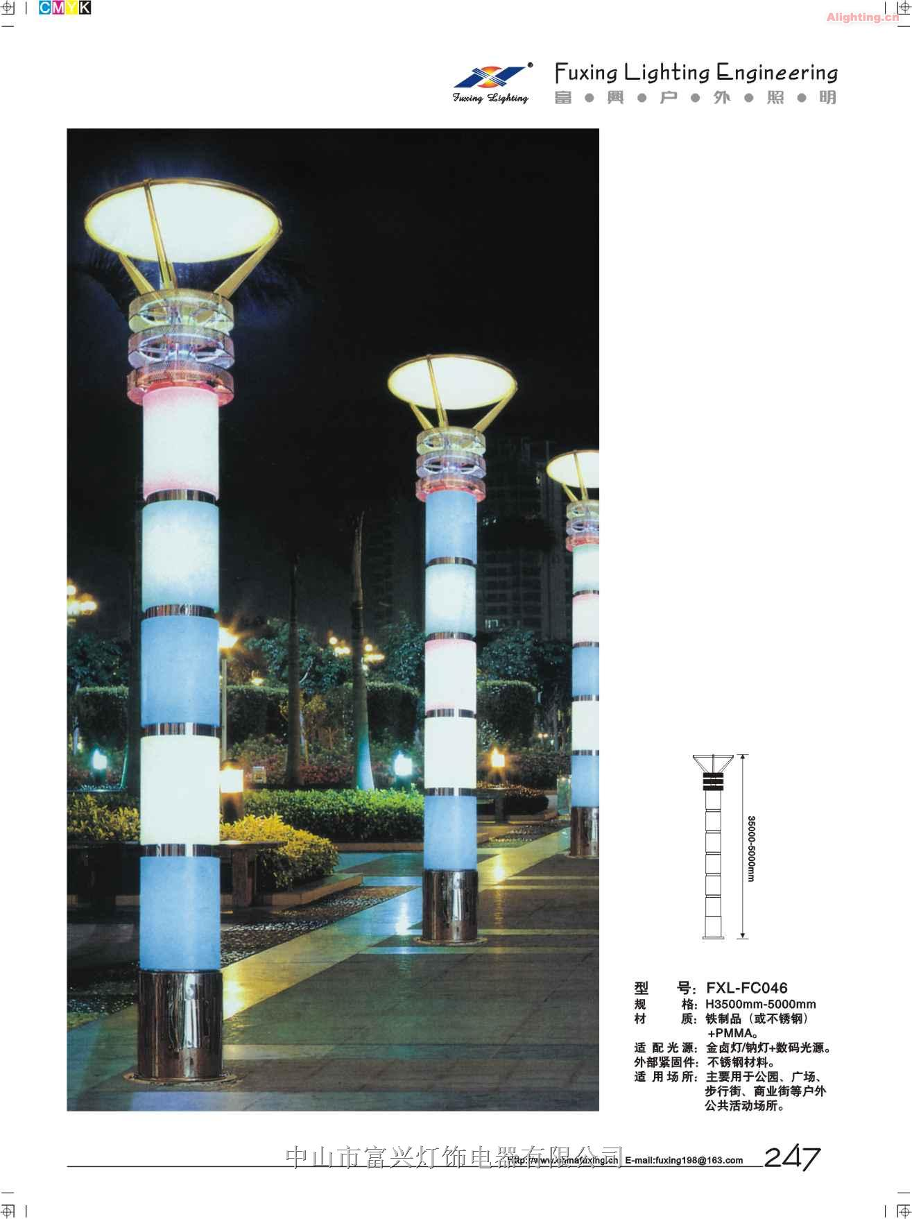 路灯手绘设计图