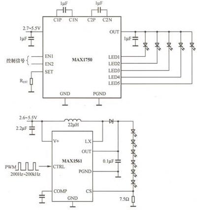 该升压电路采用电荷泵结构或基于电感的设计