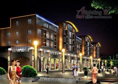 商业街区照明_工程设计公司案例_阿拉丁照明网