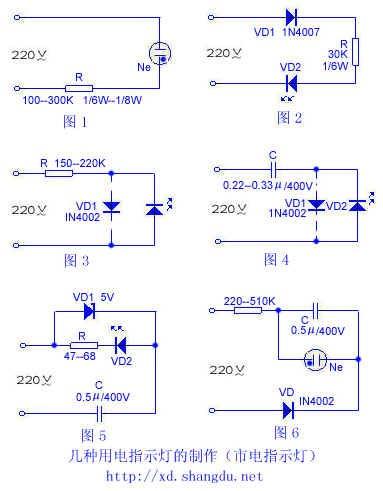 几种指示灯的电路设计(图)