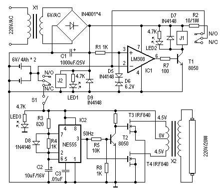 机械设计资料教程电子镇流器工作原理