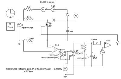 用电流检测放大器