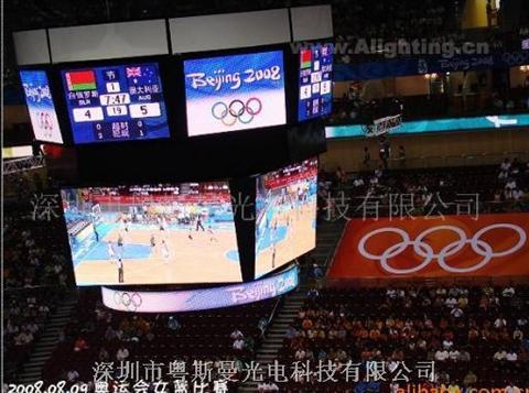 奥运荣誉墙设计