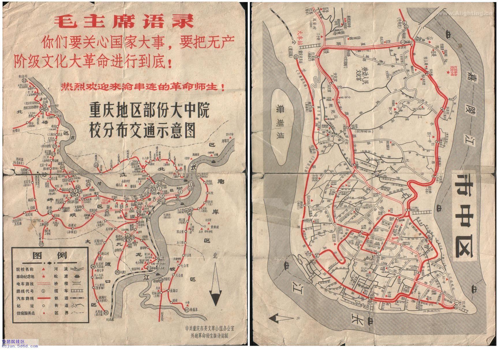 重庆朝天门手绘地图