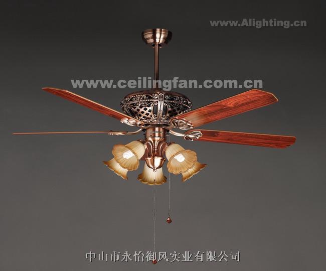 永怡御风吊扇灯-阿拉丁照明网会员-广州国际照明展览