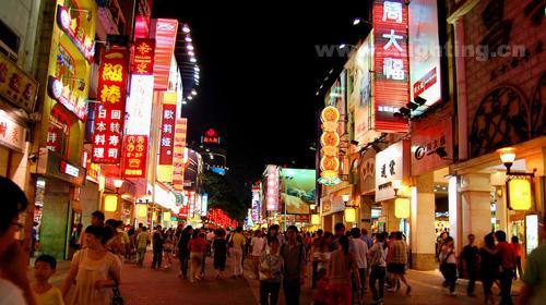 广州北京路商业步行街照明设计图片