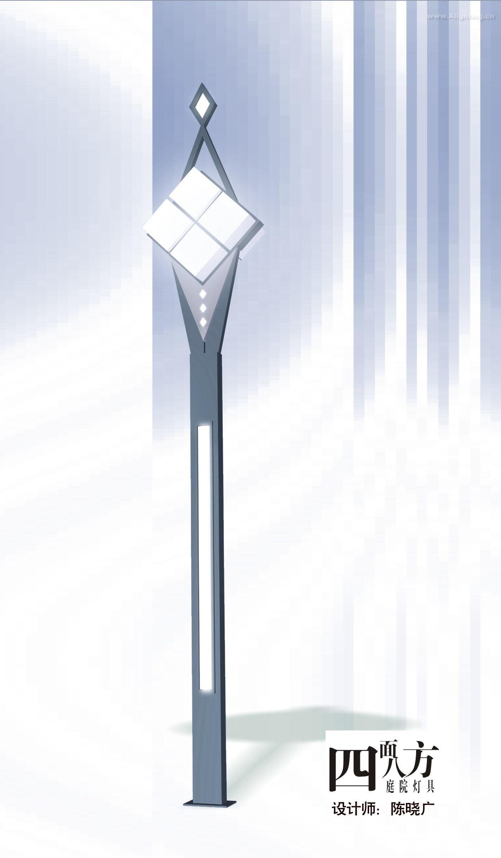 flash素材 路灯