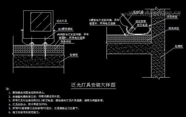 广州市和泰广场夜景照明设计施工图