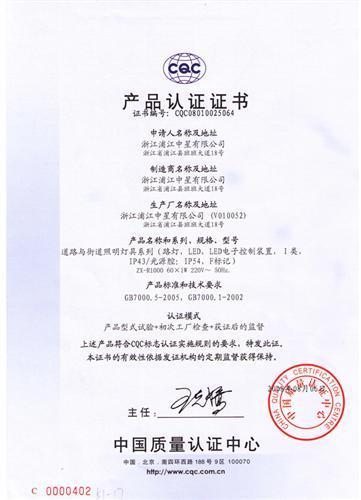 18,电饭锅:采用电热元件加热的自动保温式或定时式电饭锅.