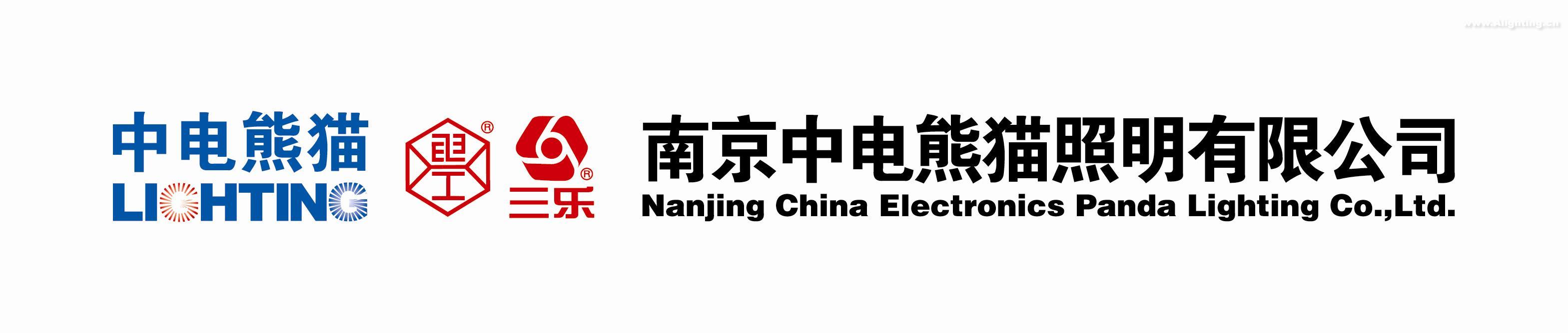 中电熊猫钠灯镇流器接线图250w