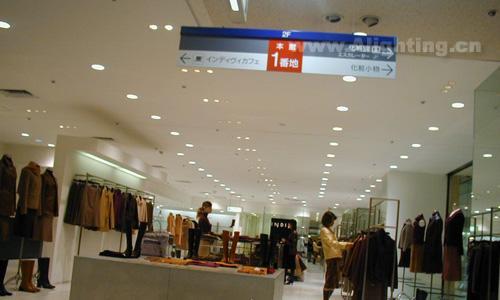 多图解析日本之商场照明设计(组图)