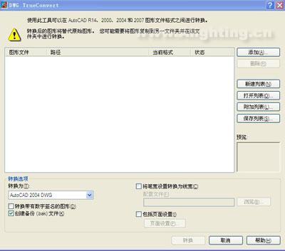 cad2007打不开2010_CAD版本转换器2007