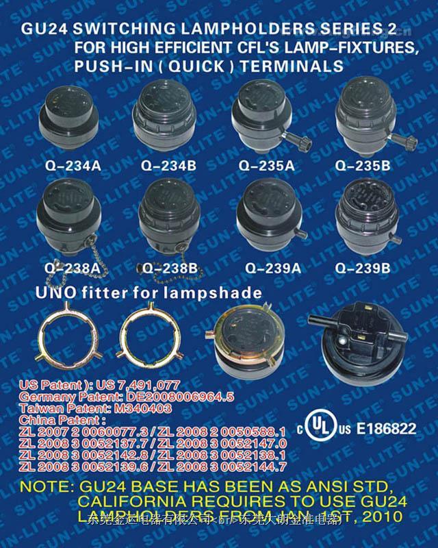 GU24 开关灯座,系列 2 ,插线式端子的高效灯具