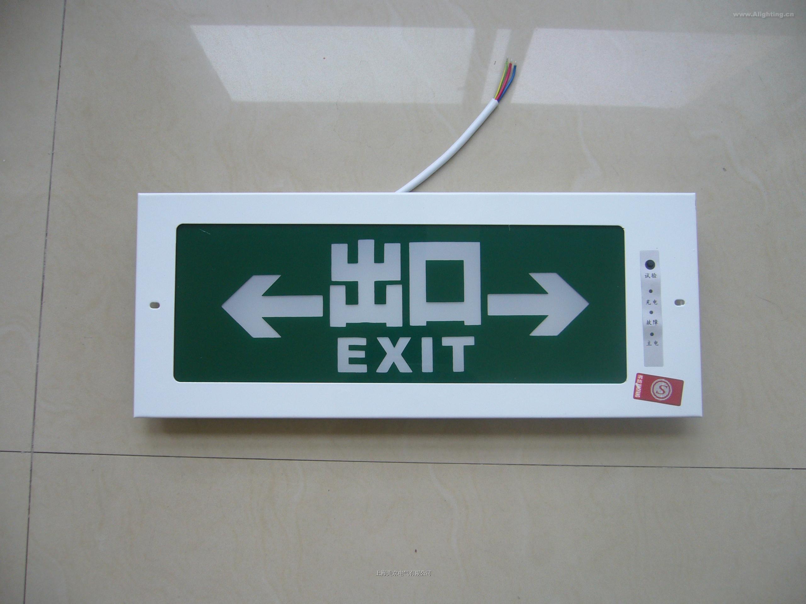 led指示牌升压电路图