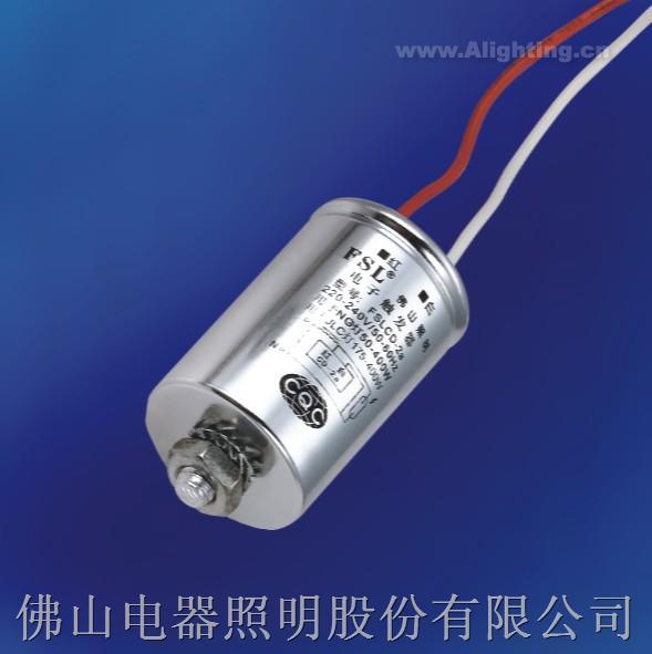 点灯附件-串接式电子触发器,佛山电器照明股份有限