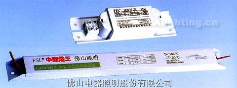 直管型荧光灯电感镇流器