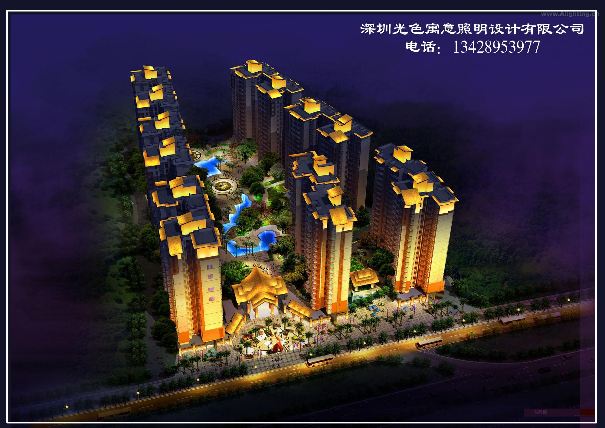 花园小区鸟瞰夜景效果图-深圳光色寓意照明设计有限