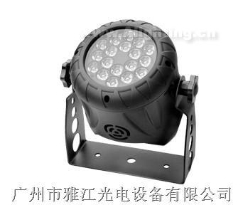 雅江LED摇光灯 YG-LED307