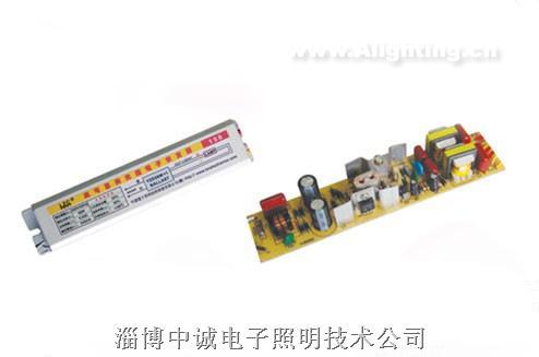 T8双灯电子镇流器
