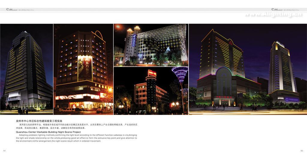 泉州市中心区标志性建筑夜景照明工程-厦门市新兴照明