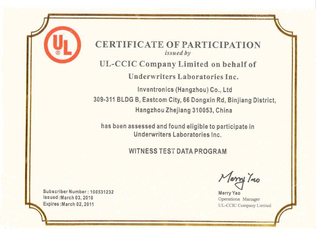 wtdp实验室资质证书