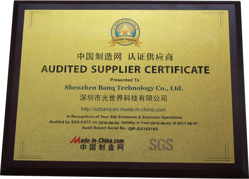 证书名称:中国制造网 认证供应商