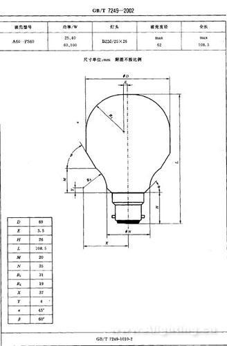 白炽灯双联开关电路原理图