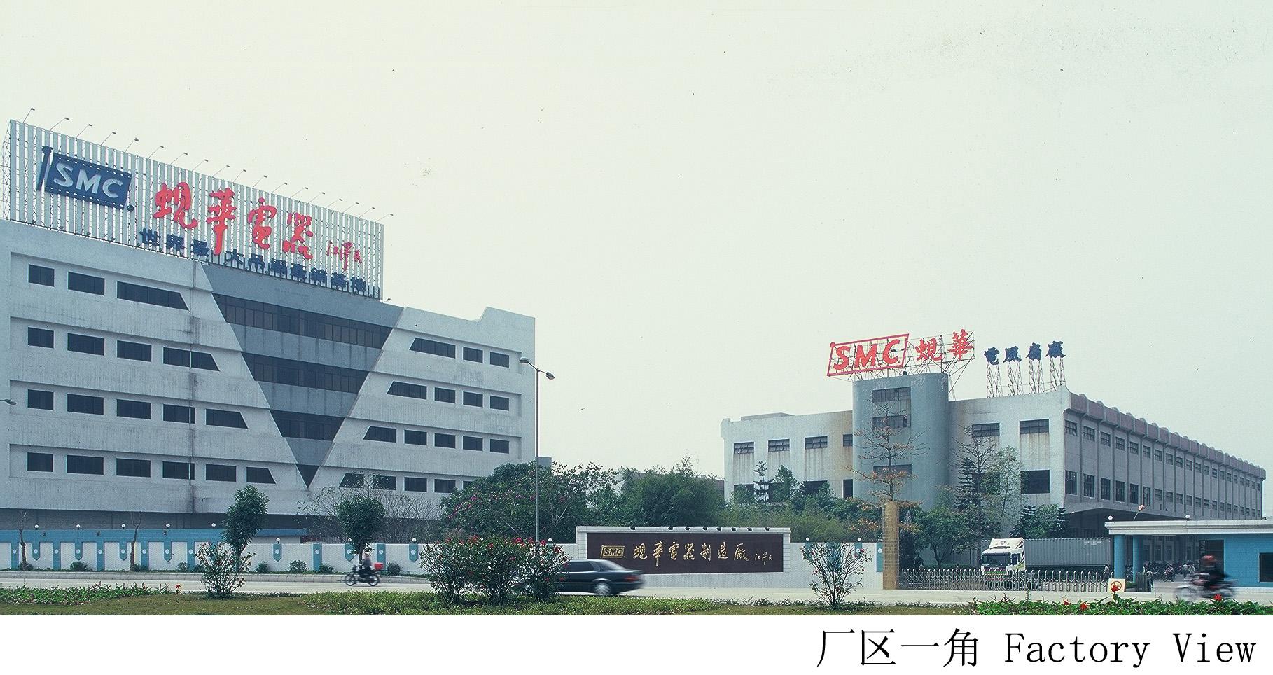 蚬华电器公司是全球最大的吊扇生产基地企业之一