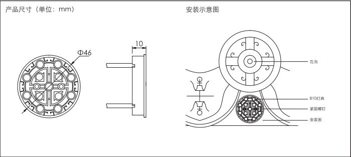 工程图 简笔画 平面图 手绘 线稿 700_313