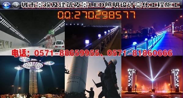 城市建筑景观夜景照明设计效果图施工方案 杭州led亮化工程