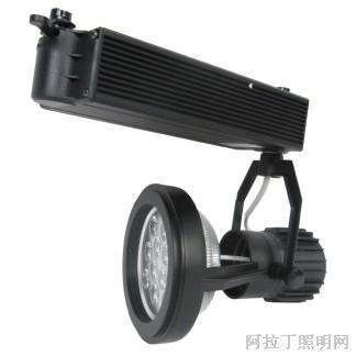 led室内射灯 sh-b912 导轨式