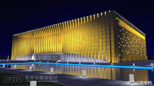 平顶山新城区博物馆 平顶山博物馆 高清图片
