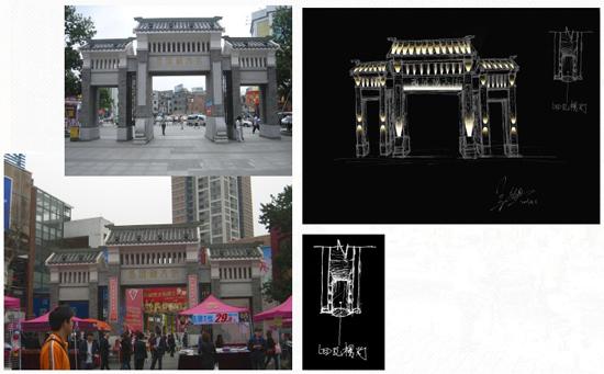 东莞西城楼商业大街夜景照明设计 - 生活中的小虾米的