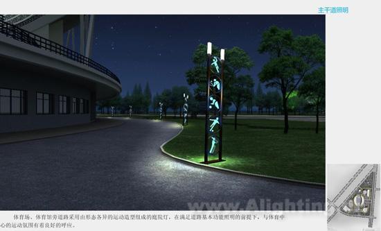 景观照明设计方案二 - 原创照明文章 - 夜景照明设计,广州亮化,灯光