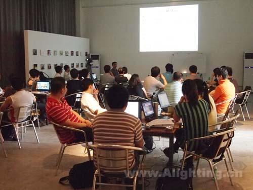 《dialux照明设计软件》培训班圆满结束