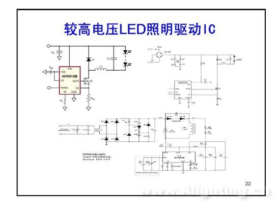 颜重光:led照明灯具驱动电路设计技术