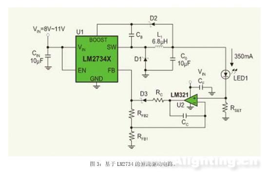 大功率led恒流驱动电路的设计实例