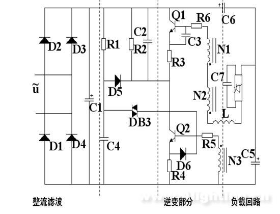 电子镇流器常见故障机理分析