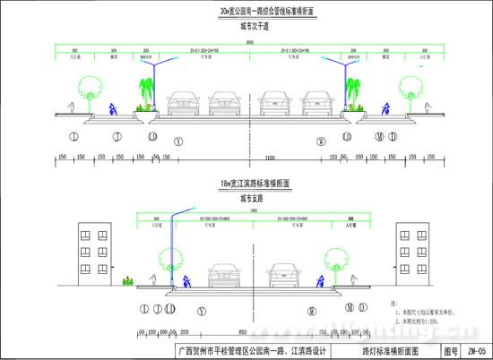 广西贺州市平桂公园道路照明工程图纸
