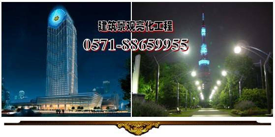 酒店建筑亮化工程公司施工效果图,园林景观泛
