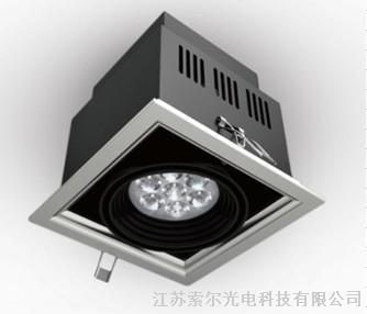 led格栅射灯_江苏索尔光电科技有限公司提供