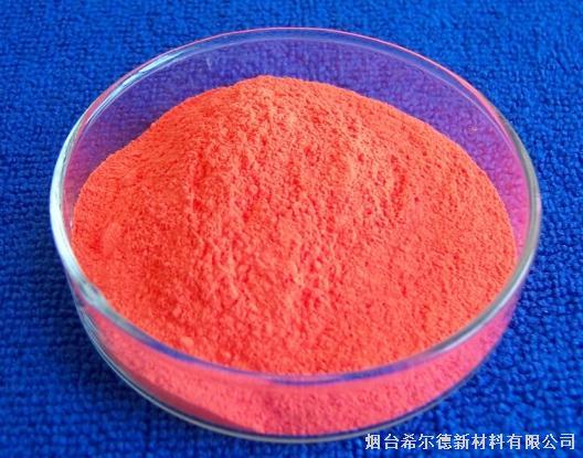 烟台希尔德荧光粉高品质最优性价比改性氮化物红粉655