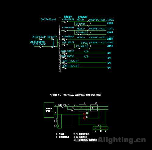 应急照明类灯具接线原理图