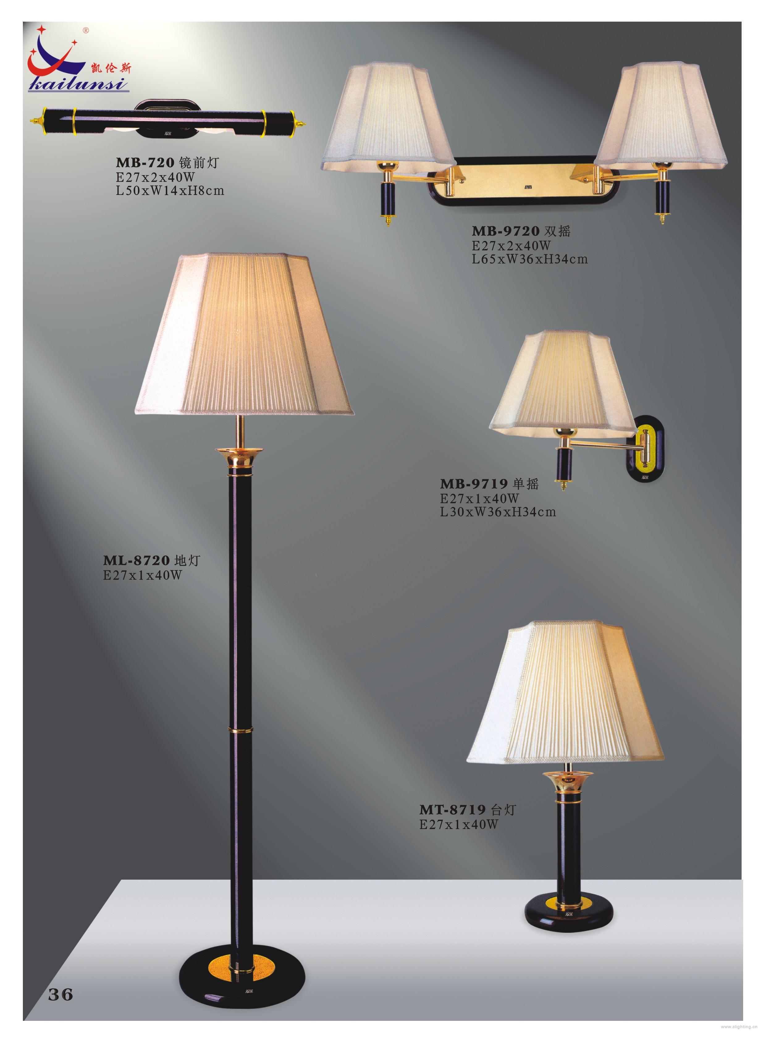 实木工艺台灯
