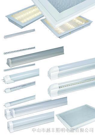 t5灯管和灯带_LED T5一体化支架与灯盘-中山市越丰照明电器有限公司