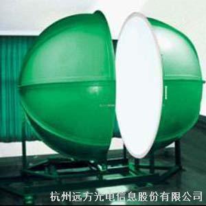 远方光电 积分球/光通球/测光球(直径0.08m-3m)