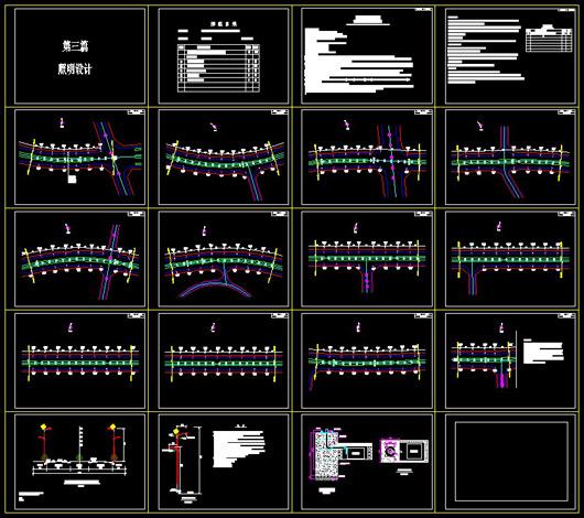 照明设计总说明,照明平面布置图,照明横断面示意图,灯型立面图,路灯