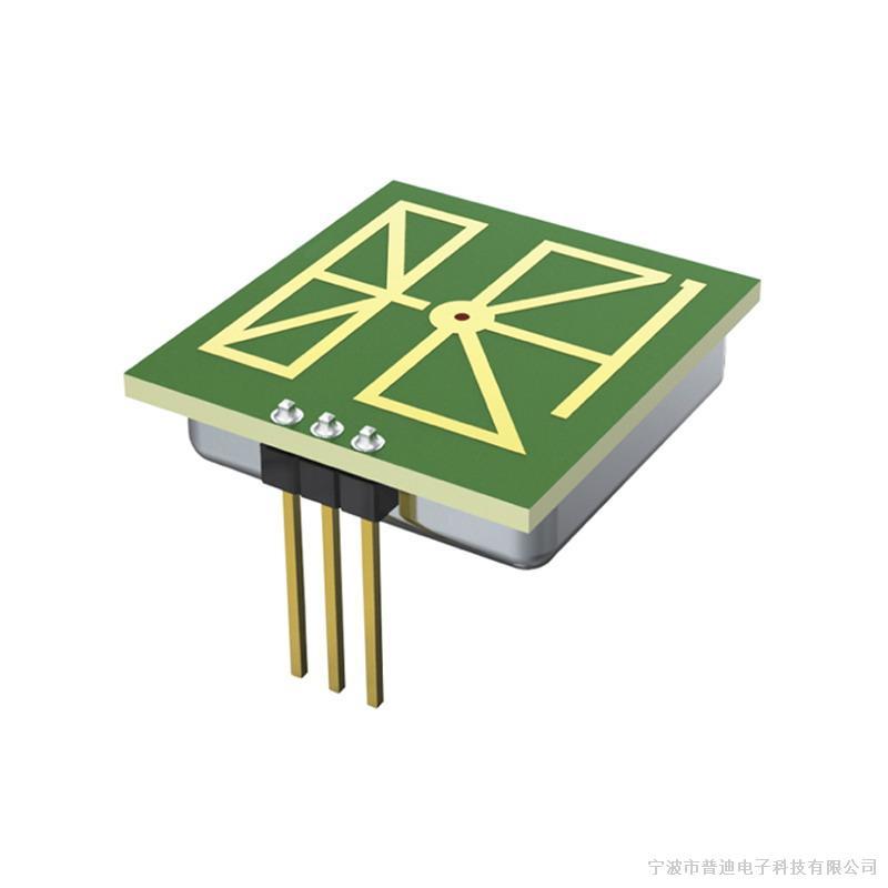 普迪 PD-V8-S 360/180度 5.8GHZ高频微波运动传感器