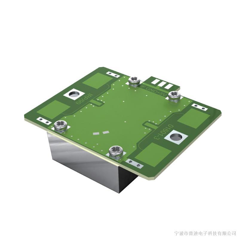 普迪 PD-V9180度 5.8GHZ高频微波运动传感器