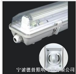 德普 T8防潮灯 TOP6118